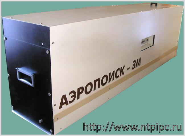 aeropoisk-3m-info-01