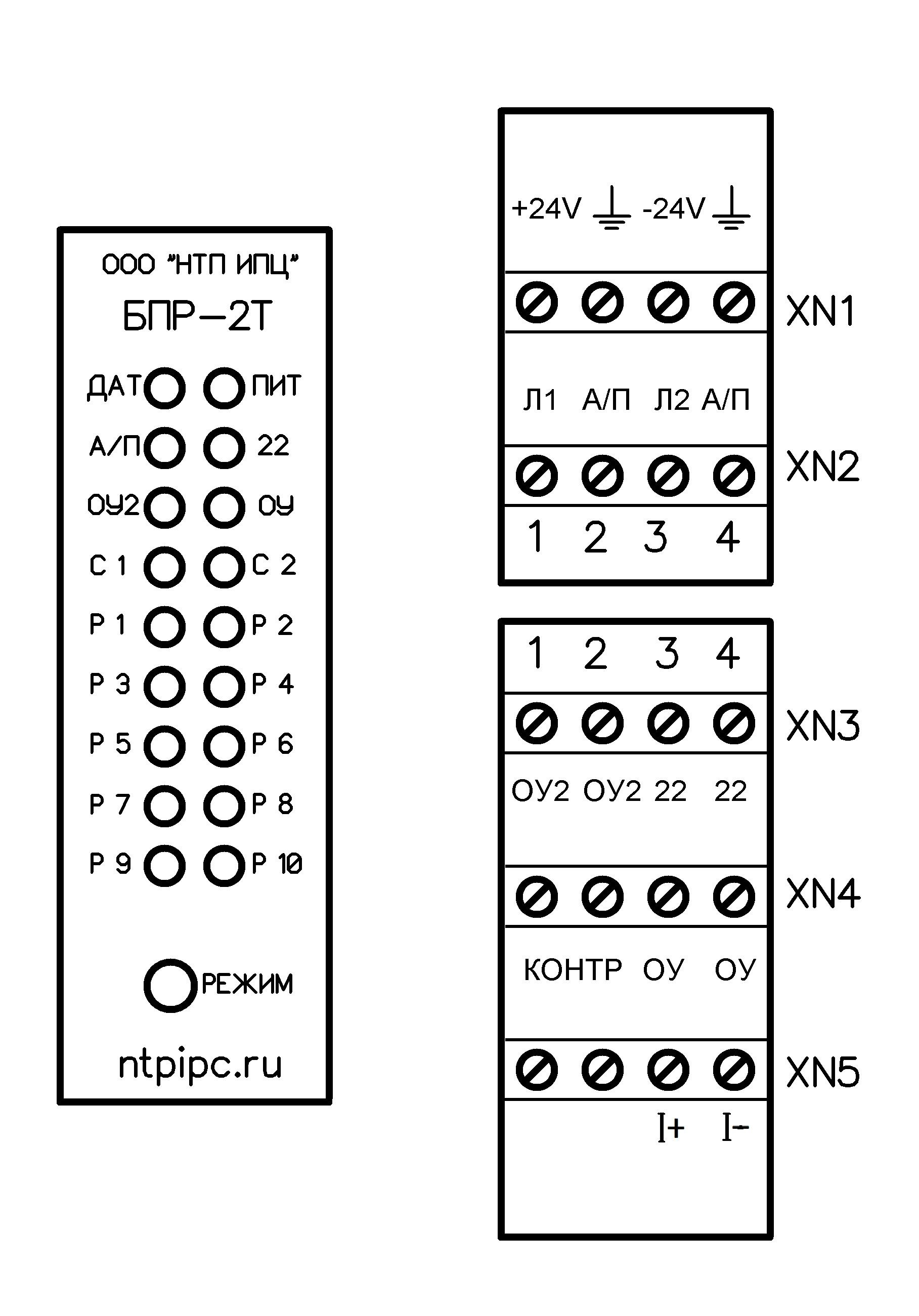 Панелька и контакты БПР-2Т
